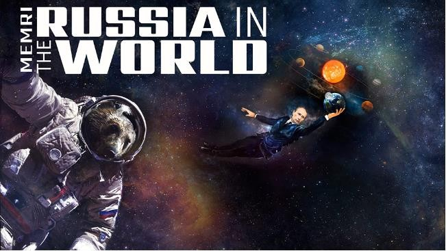 Russia in the World