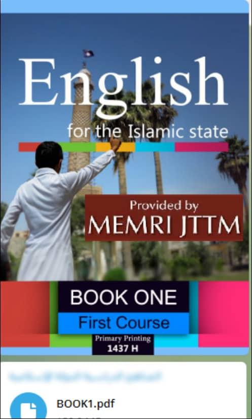 Islamic Textbooks