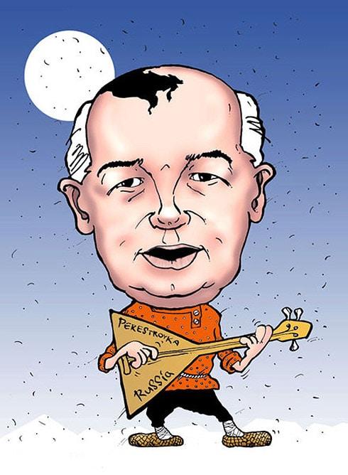 Description: Михаил Горбачёв