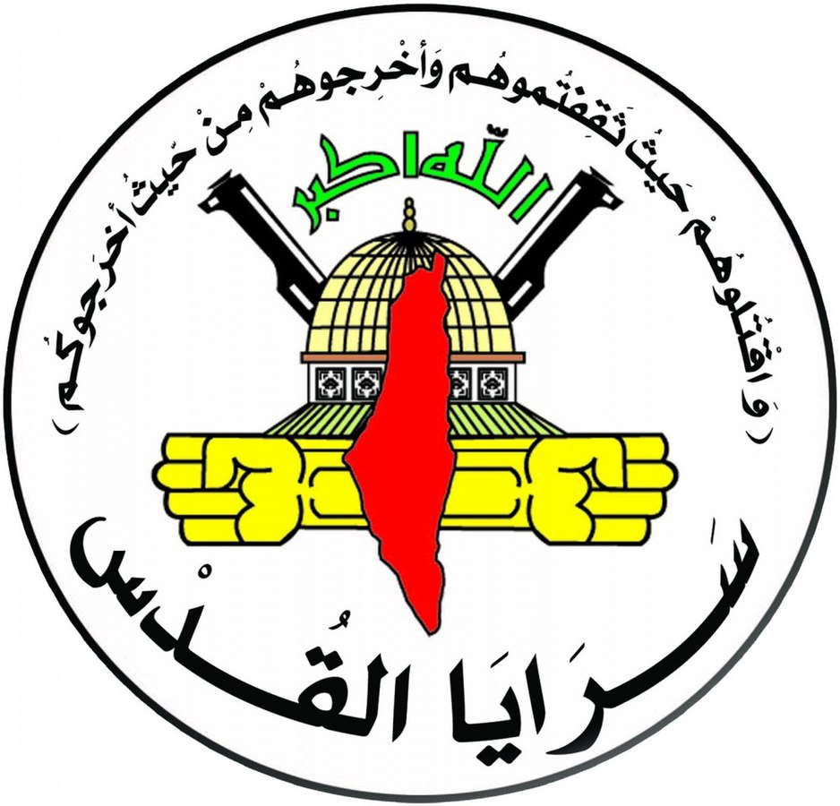 PIJ Military Wing Publishes Addresses Of Official Social Media Accounts, Urges Media To Adhere To Its Official Outlets