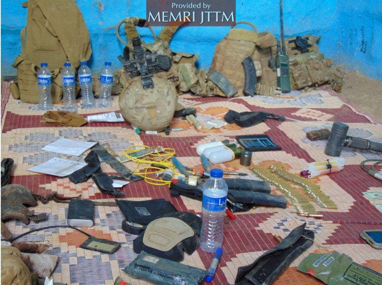 Al-Shabab Publishes Photos Of Belongings Of Alleged U.S. Special Forces Commander