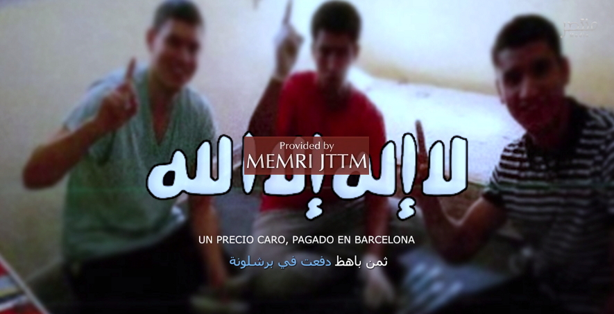 Attacks On Spain Threatened In New Video From Pro-ISIS Media Outlet