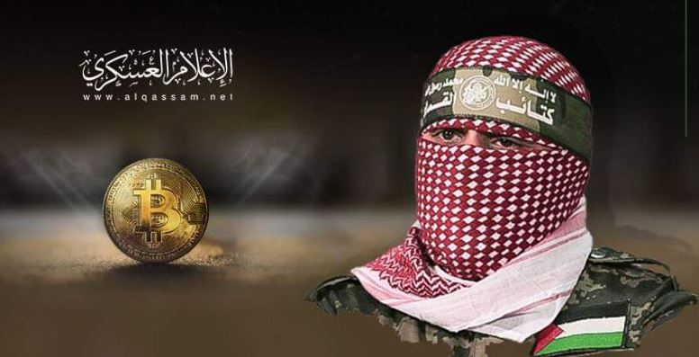 Hamas Military Wing Al-Qassam Brigades Publishes Its ‎Bitcoin Address To Accept Donations