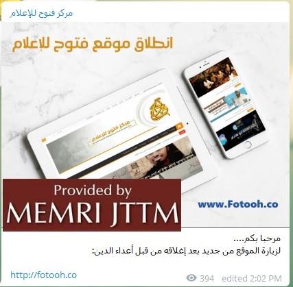 https://www.memri.org/sites/default/files/new_images/jttm/1_133.jpg