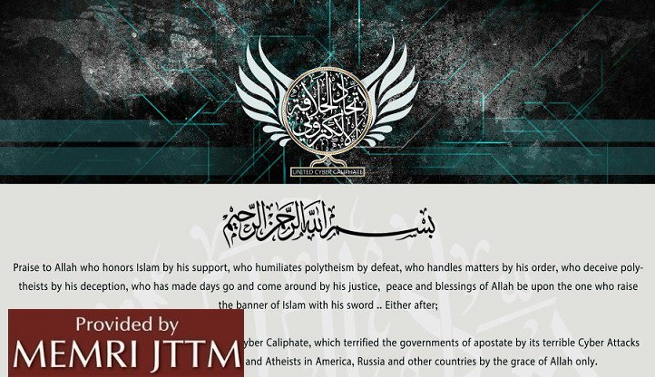 Pro-ISIS Telegram Channels Publish United Cyber ‎Caliphate (UCC) Announcement; Another Channel Calls It ‎‎'Fake'‎