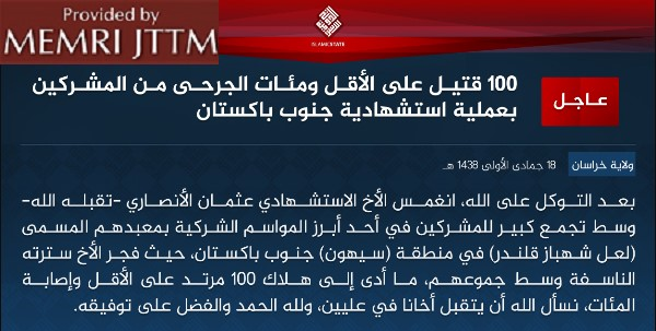 ISIS Khurasan Province Claims Responsibility For Martyrdom Attack On Sufi Shrine In Pakistan