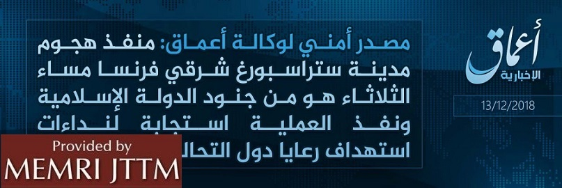 ISIS Claims Strasbourg, France, Attack