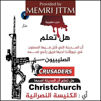 Jihadi Posters Brand New Zealand Attack Part Of 'Crusade,' Call For ‎Vengeance Against Christians, Pope