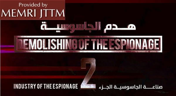 Al-Qaeda In The Arabian Peninsula (AQAP) Releases Part II Of 'Demolishing Of The Espionage' Video Series, Including Audio Recording Allegedly Between CIA And Recruit In Yemen