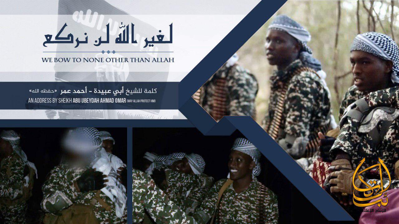 Al-Shabab Leader Urges Mujahideen To Target U.S. Citizens, Interests Worldwide