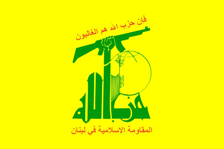Lebanese Daily: Hizbullah May Launch Military Attacks Against U.S. Presence In Eastern Syria