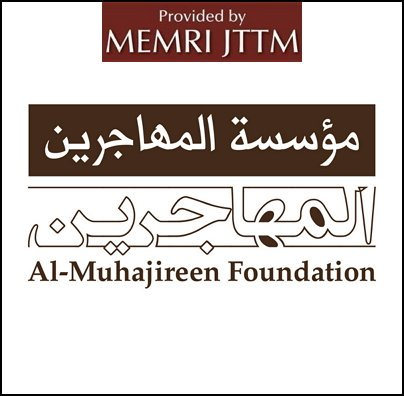 Al-Muhajireen Foundation Responds To Criticism From ISIS Supporters