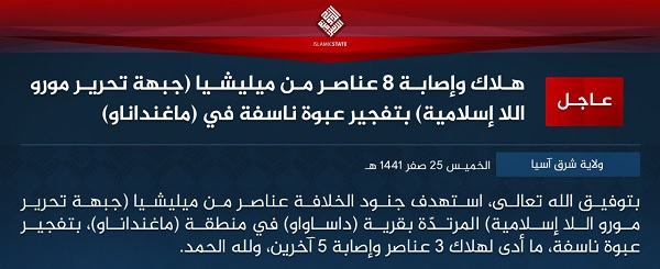 ISIS Claims Killing Of Three Moro Islamic Liberation Front (MILF) Fighters With IED, Publishes Video Showing Clashes In Mindanao, Philippines