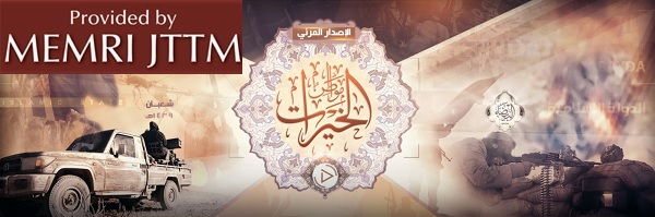 ISIS In Al-Baydaa, Yemen, Urges Muslims To Join Its Ranks In Video, Commemorates 'Martyred' Fighters