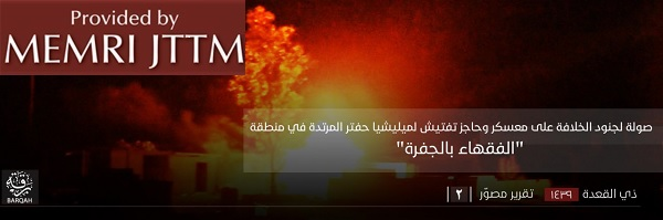 ISIS In Barqah, Libya, Releases Pictorial Report Of Attack On Military Base Controlled By Gen. Haftar's Forces, Chadian ID Found On Dead Soldier