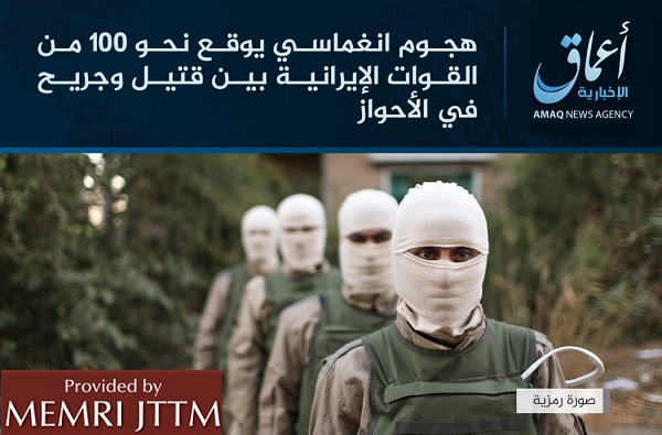 ISIS Claims Responsibility For Attack On Military Parade In Ahwaz, Iran