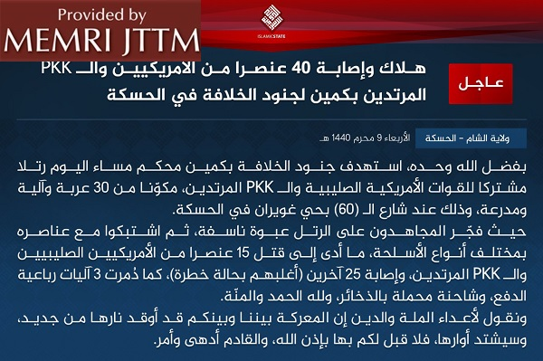 ISIS Claims Its Fighters Killed 15 U.S. Soldiers And PKK Fighters In Syria, Says War With 'Enemies Of Religion' Will Intensify