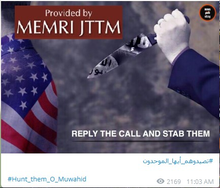 Following Release Of First Official ISIS Video From Somalia, ISIS-Affiliated Nasher News Circulates Posters On Telegram Calling For Attacks In The West