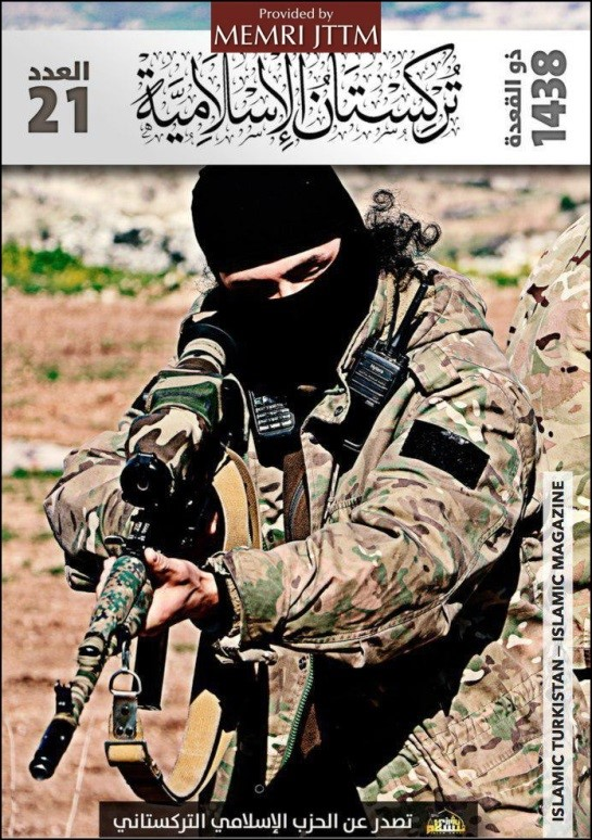Issue 21 Of Turkestan Islamic Party (TIP) Magazine Calls For Muslims To Prepare For Future Jihad Against China
