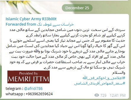 Syria-Based Pakistani Jihadi Using WhatsApp And Telegram To Recruit Jihadis From Pakistan