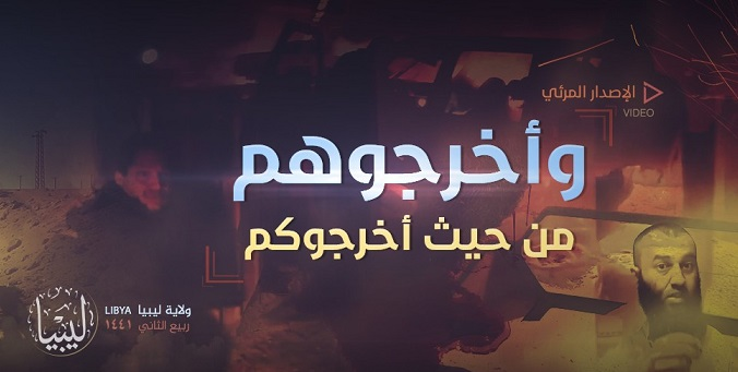 ISIS Branch In Libya Releases Video Documenting Attacks On Libyan Towns, Libyan National Army (LNA) Forces