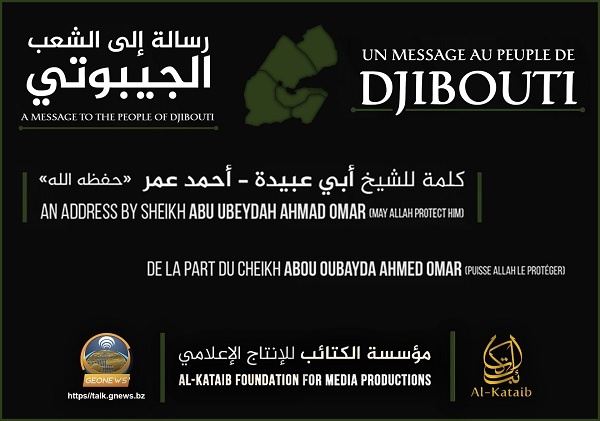 Al-Shabab leader calls for attacks on French, US interests in Djibouti |  MEMRI