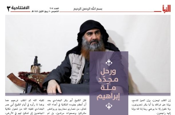 Eulogizing Al-Baghdadi, ISIS Weekly Editorial Says Islamic State 'Is Remaining,' Declares 'New Phase Of Jihad'