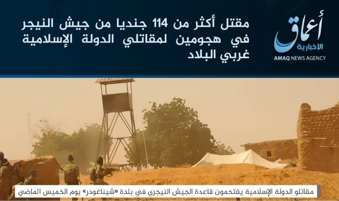 ISIS's West Africa Province Claims 114 Nigerien Soldiers Killed In Two 'Bloody' Attacks In Niger's Tillabéri Region Near Border With Mali
