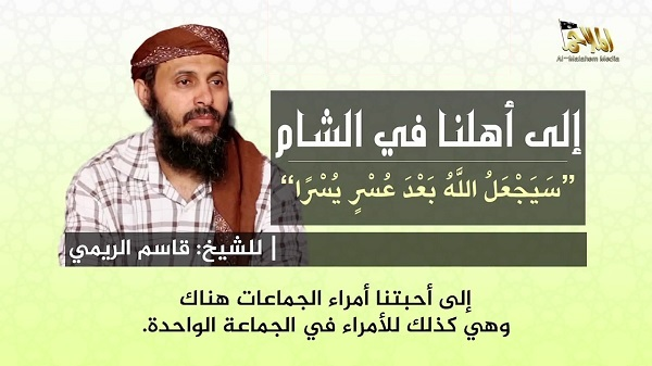 Al-Qaeda In The Arabian Peninsula (AQAP) Leader Qassim Al-Rimi Calls On Syrians To Support The Mujahideen, Urges Fighters, Scholars To Shun The Internet