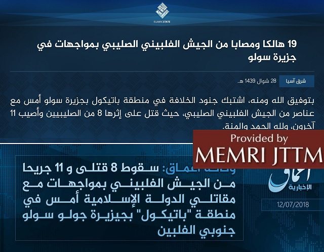 ISIS Claims Responsibility For Killing Of Eight 'Crusader' ‎Philippine Soldiers On Jolo Island