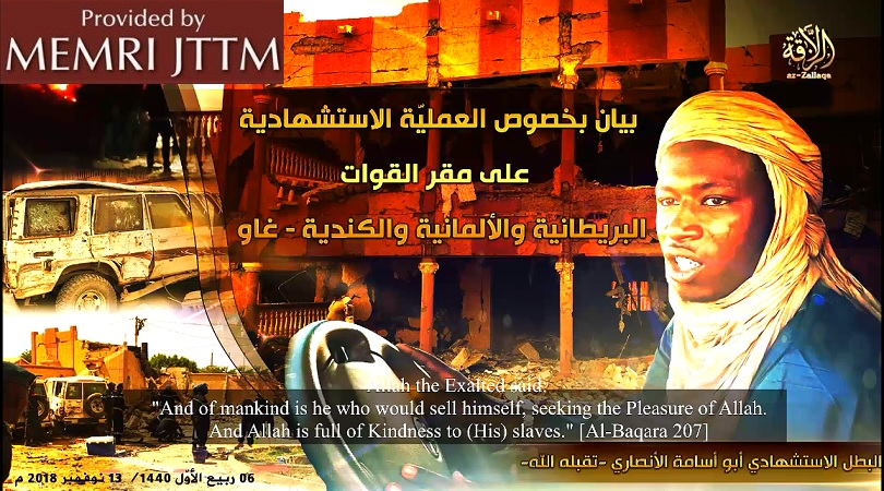 Group For Support Of Islam And Muslims (GSIM) Issues A ‎Second Statement On Car Bombing Of UN Forces In Gao, ‎Mali
