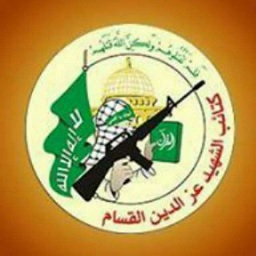 Hamas Military Wing Al-Qassam Brigades Calls On ‎Supporters Worldwide To Send Funds Using Bitcoin