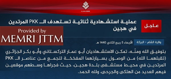 ISIS Releases Statements Claiming Two Uyghurs, One Algerian Carried Out 'Martyrdom' Operations Against PKK Forces In Hajin, Syria