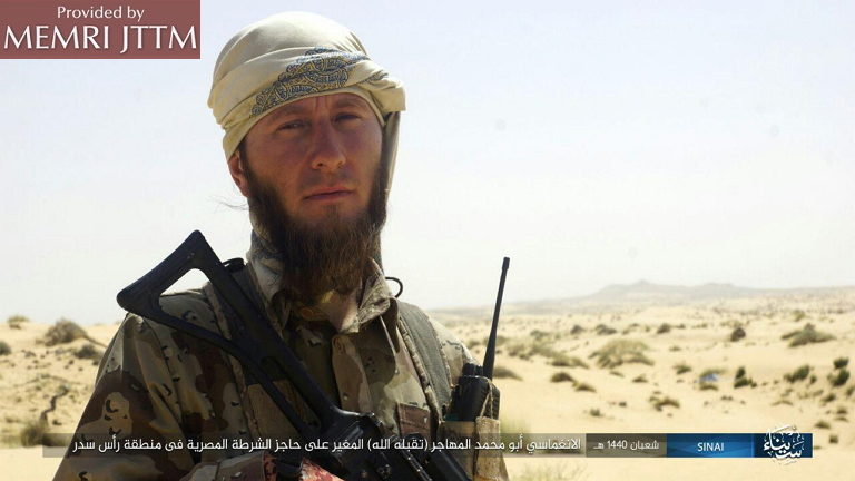 ISIS Publishes Photos Of A German And A Local Fighter Killed In A Failed Attack On An Egyptian Checkpoint