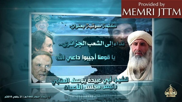 Al-Qaeda in the Islamic Maghreb (AQIM) Commander Calls For A Comprehensive Revolution Against The Algerian Regime
