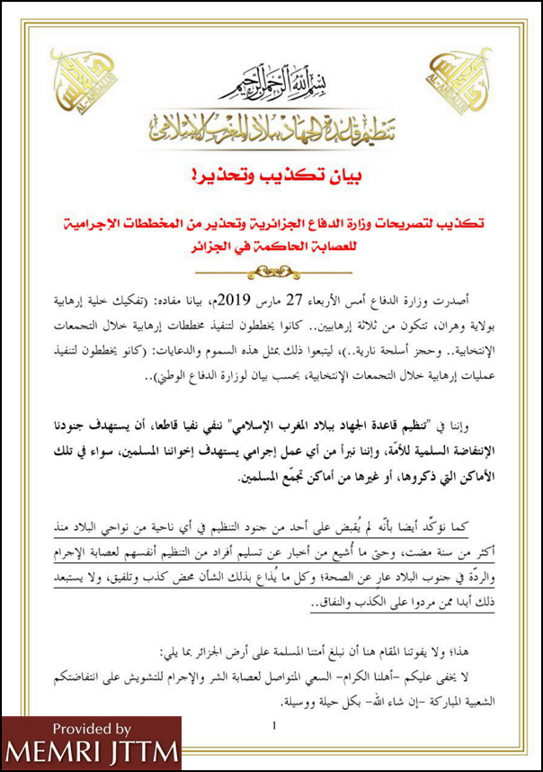 Al-Qaeda In The Islamic Maghreb (AQIM) Denies Claims By Algerian Government That It Dismantled A Cell Planning Attacks On Election Rallies