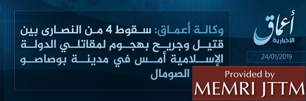 ISIS Claims Killing, Wounding Of Four Christians In Bosaso, Somalia