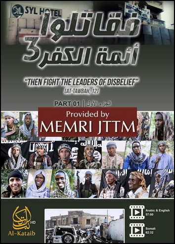 In Eid Al-Adha Video, Al-Shabab Describes Its Role In Global Jihad As Fighting 'Apostate Leaders' And 'Crusaders,' Justifies Attacks On Hotels