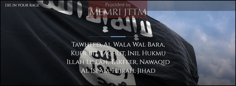 Pro-ISIS Blog Urges Muslims To Join ISIS, Encourages And Justifies Murder Of Non-Believers