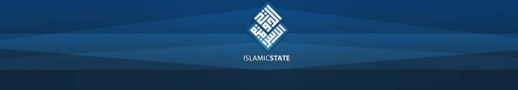 ISIS Claims Uyghur Brothers Carried Out 'Martyrdom' ‎Operations In Syria ‎