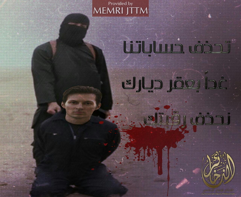 ISIS Supporters Circulate Poster Threatening Telegram CEO