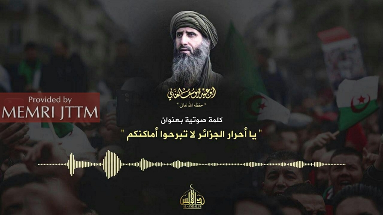 Senior AQIM Official In Eid Al-Adha Message To Algerians: Continue To Oppose Regime Until It Is Overthrown