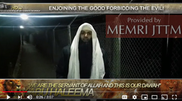 Jihadi Social Media – Account Review (JSM-AR): Anatomy Of Jihadi Aggregator YouTube Channel With Content For English-Speaking Jihadis: Lectures By Jihadi Preachers In The West Including Anwar Al-'Awlaki, Ahmad Musa Jibril, Abdullah Al-Faisal, Others