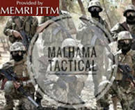 Malhama Tactical – A Jihadi Private Military Contractor Operating In Syria, Comprising Former Russian Soldiers – Trains Fighters From Al-Qaeda Affiliated HTS, TIP, Fundraises Using Bitcoin And Selling Merchandise Online, Is Active On Social Media