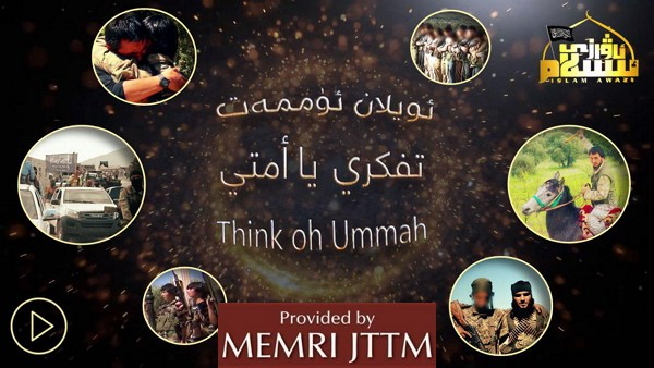 Newly Released Turkestan Islamic Party (TIP) Clip Praises Fighters In Syria, Afghanistan, Including Europeans