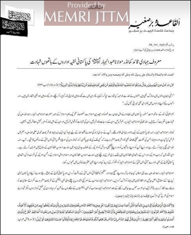 Al-Qaeda In The Indian Subcontinent (AQIS) Accuses Pakistan's Inter-Services Intelligence (ISI) Of Killing Jihadi Commander Maulana Abdul Jabbar In Baluchistan