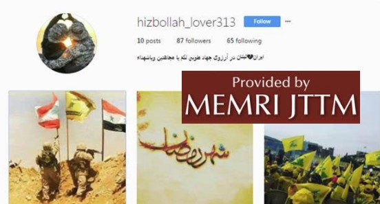 Supporters Of U.S.-Designated Foreign Terrorist Organization Hizbullah Use Instagram To Disseminate Jihadi Content, Issue Threats
