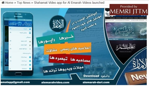 'Islamic Emirate Of Afghanistan' Launches Android App For Taliban Jihadi Videos
