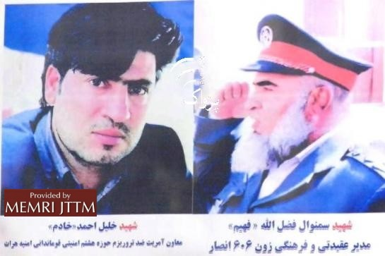 Afghan Counter-Terror Police File Case Against Iranian Consul-General In Herat For Targeted Killings
