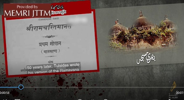 Jihadi Media Outfit Releases Video On 1992 Destruction Of Babri Mosque In India By Extremist Hindus, Says: 'The Time Has Come That We Unite And Adopt The Path Of Jihad'